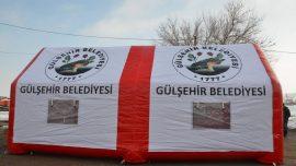 Gülşehir Belediyesi